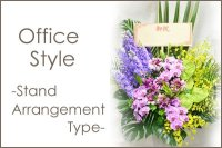 OfficeStyle -Stand Arrangemet Type- 花材はお任せ〜季節のお花で上品に仕上げます〜