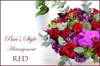 Pari's Style Arragement(Red) 花材はお任せ〜季節のお花で上品に仕上げます〜