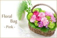フローラルバッグ 花材はお任せ〜季節のお花で上品に仕上げます〜