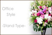 OfficeStyle -Stand Type-  花材はお任せ〜季節のお花で上品に仕上げます〜