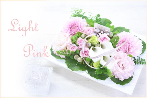 画像1: Clearbox LightPink 花材はお任せ〜季節のお花で上品に仕上げます〜