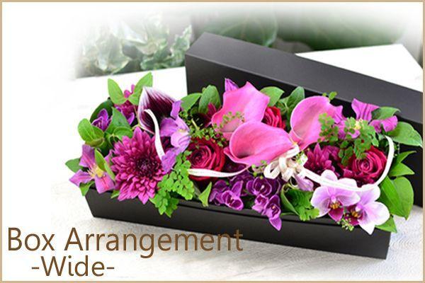 画像1: Box Arrangement  -Wide-