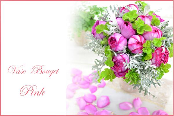 画像1: Vase Bouqet  Pimk  花材はお任せ〜季節のお花で上品に仕上げます〜