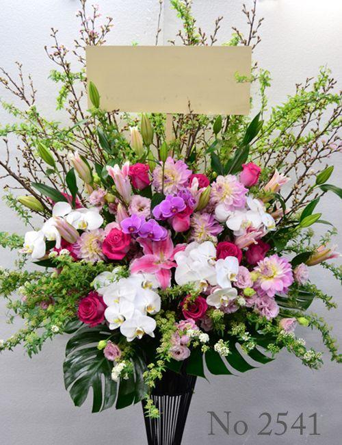 画像2: OfficeStyle -Stand Type-  花材はお任せ〜季節のお花で上品に仕上げます〜